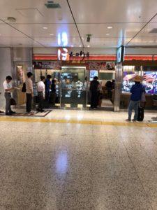 ほんのり屋 東京駅